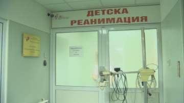 Как работят в Пирогов и БДЖ, когато върнем стрелките назад?