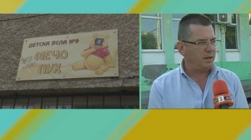 След случаите на салмонела - кога ще отвори Детската млечна кухня в Русе