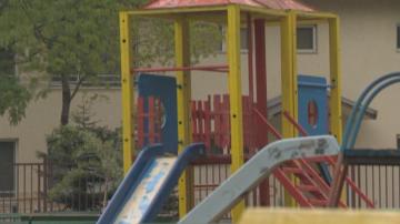 Кампания Презареди детската площадка за освежаване на местата за игра