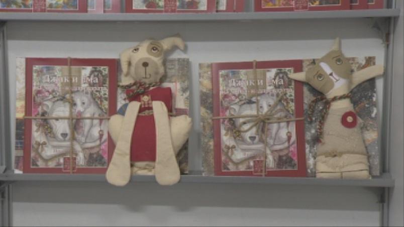 Детските книжки са все по-търсени за празниците. Родителите ги избират