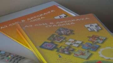 Театър Българска армия зарадва с книги малки пациенти във ВМА