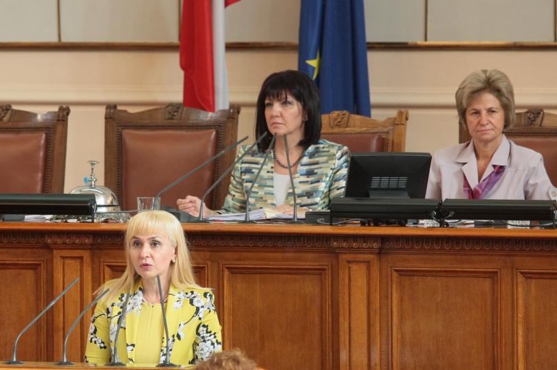 Диана Ковачева положи клетва като омбудсман