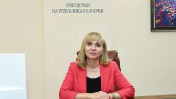 Диана Ковачева: Хиляди хора с увреждания са без личен асистент