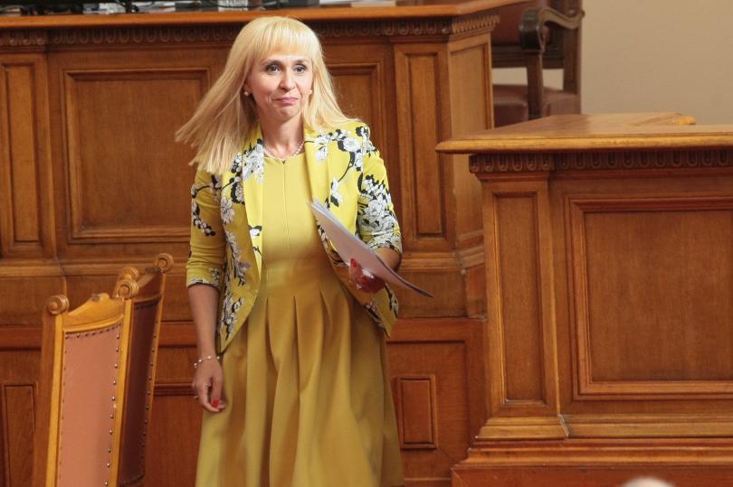 снимка 1 Диана Ковачева положи клетва като омбудсман