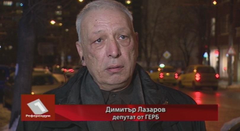 димитър лазаров референдум изчерпа доверието обществото всс