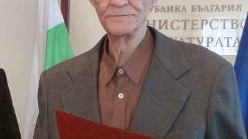 Почина големият режисьор и сценарист Димитър Петров