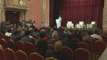 Екатерина Захариева откри традиционната посланическа конференция в София