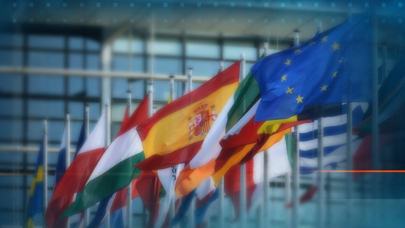 Снимка: Има ли нужда ЕС от нова обща външна политика?