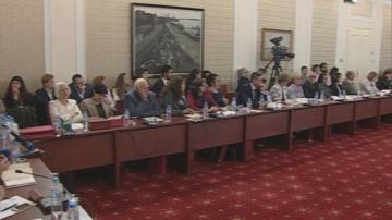Дискусия 140 години Търновска конституция организира Висшият адвокатски съвет