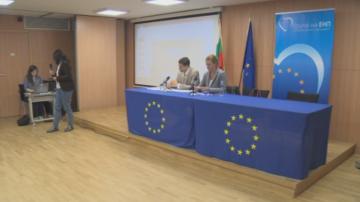 Дискусия за България и Западните Балкани събра политици и организации в София