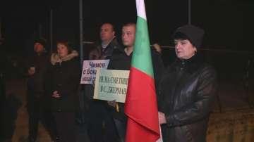 В Джерман отново на протест срещу изграждането на депо за отпадъци