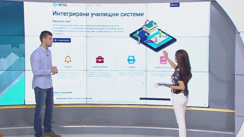 Български студент е разработил дигитален дневник, който може да помогне