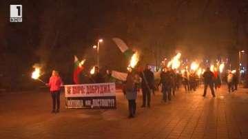 ВМРО отбеляза с факелно шествие годишнината от Ньойския договор