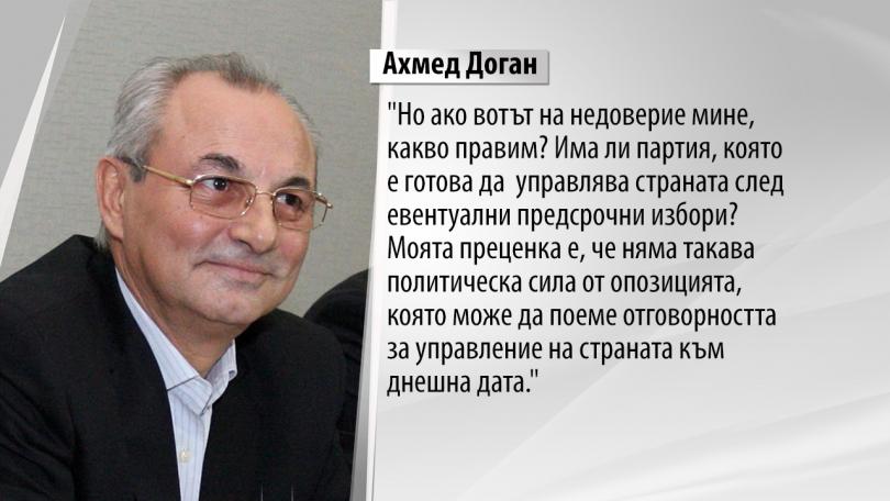 снимка 2 Почетният председател на ДПС Ахмед Доган не вижда смисъл от предсрочни избори