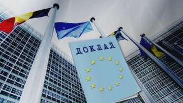 Докладът на ЕК: България е изпълнила част от препоръките, но предстои още работа