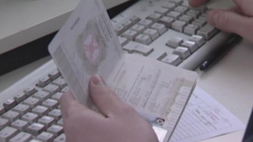 разкриха балканска схема продажба гражданство виена