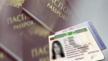 Новите лични карти ще са с чип с биометрия, електронни подпис и самоличност