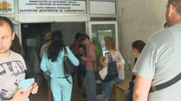 Опашки пред столичното I РУП за лични документи