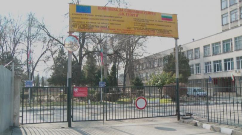 Районната прокуратура в Пловдив започна проверка във връзка с изнесена