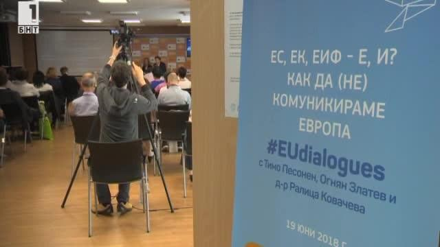 Една от основните цели на Европейската комисия е да бъде