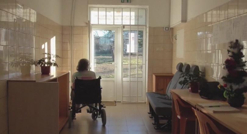 Повече контрол над домовете за възрастни хора от страна на