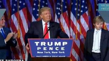 Първата реч на Доналд Тръмп: Обещавам, че няма да ви предам!