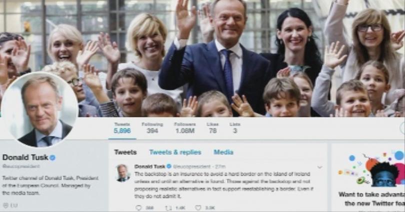Председателят на Европейския съвет Доналд Туск и Европейската комисия отхвърлиха