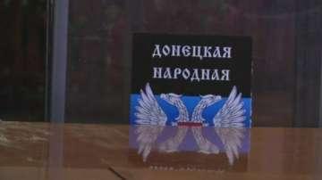 Постигнато е споразумение за въвеждане на режим на тишина в Донбас от 1 април
