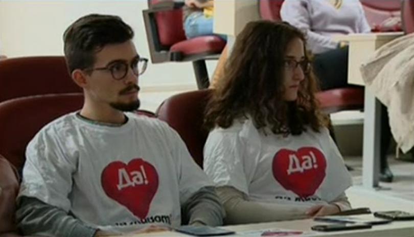 Пловдивският медицински университет се включва в кампанията на здравното министерство