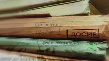 Всеки четвърти българин се интересува от работата на Комисията по досиетата