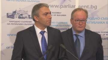 Спорове между ДПС и Обединените патриоти заради Валери Симеонов