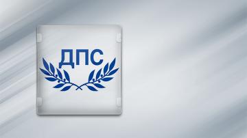 От ДПС поискаха обща позиция заради думите на Каракачанов за Войводиново
