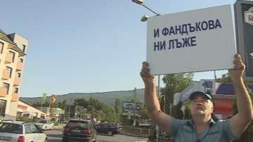 Жителите на Драгалевци искат канализация