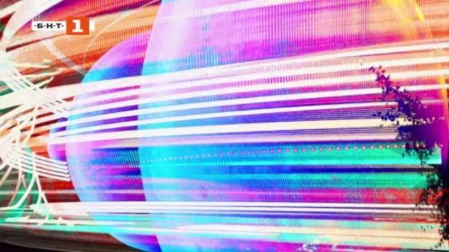 Снимка: ДРУГИТЕ новини: Юпитер се показва