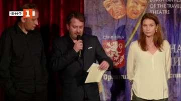 ДРУГИТЕ новини: Европейски театрални отличници