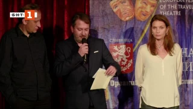 Снимка: ДРУГИТЕ новини: Европейски театрални отличници