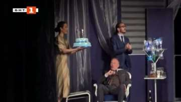 ДРУГИТЕ новини: НДК посреща юбилеи