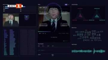 ДРУГИТЕ новини: Виртуален HR