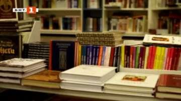 ДРУГИТЕ новини: Лятно четене