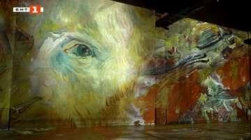 ДРУГИТЕ новини: Магията Ван Гог