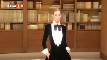 ДРУГИТЕ новини: Мода в библиотеката