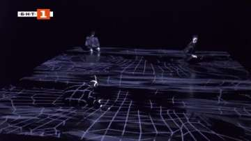 ДРУГИТЕ новини: Интерактивни игри