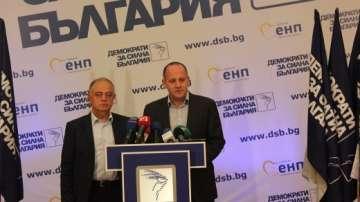 ДСБ искат оставката на министъра на транспорта Ивайло Московски