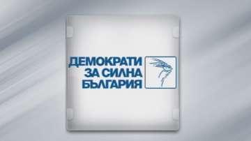 ДСБ издига Светослав Малинов като водещ кандидат за изборите за ЕП