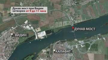 Затварят временно Дунав мост 2