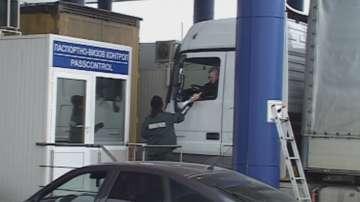 Изпращат допълнително гранични полицаи на Дунав мост 2