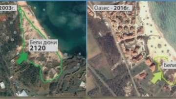 Кой контролира опазването на дюните?