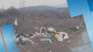 Община Дупница проверява сметище с животински отпадъци край АМ Струма