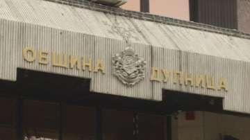 Питбул нападна дете и баба му в Дупница