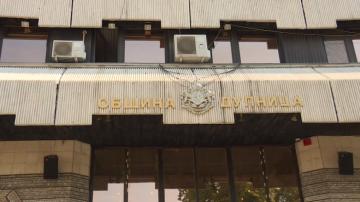Община Дупница е заплашена от криза с боклука след Нова година